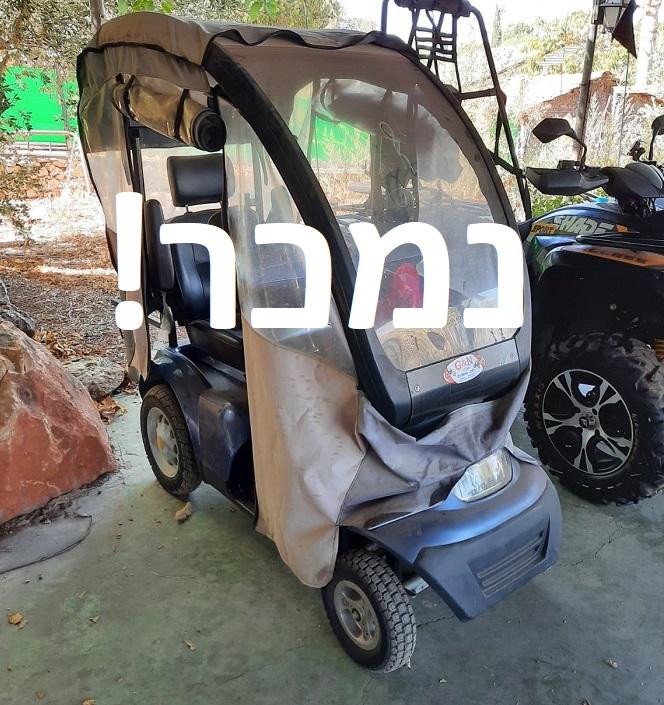 קלנועית חד מושבית / מושב יחיד, יד 2 פרטי