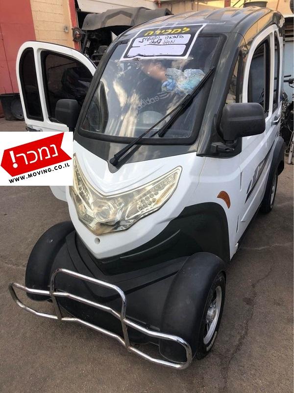 קלנועית בימבה חשמלית שחור לבן 2018