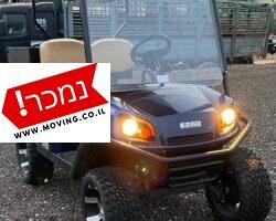 רכב תפעולי חשמלי - EZGO